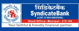 Syndicate Bank Recruitment of Probationary Officers / Clerks – 2009